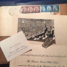 Documentos antiguos: ANTIGUA FELICITACION DEL PRESIDENTE DE LA REPUBLICA DE ARABIA GAMAL ABDEL NASSER. Lote 210949175