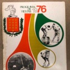 """Documentos antiguos: SAN SALVADOR DEL VALLE """"TRAPAGARAN"""". PROGRAMA OFICIAL DE FIESTAS DE 1976.. Lote 211520941"""