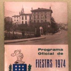 """Documentos antiguos: SAN SALVADOR DEL VALLE """"TRAPAGARAN"""". PROGRAMA OFICIAL DE FIESTAS DE 1974.. Lote 211521034"""