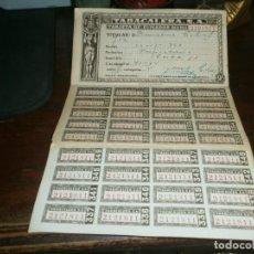 Documentos antiguos: CARTILLA O TARJETA DE FUMADOR COMPLETA 36 VALES DE TABACALERA S. A. MEDIDA 18.5X12 CM.. Lote 212008070
