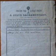 Documentos antiguos: ASOCIACIÓN PARA LA LA VELA A JESÚS SACRAMENTADO. VIC, 1896. Lote 212290330