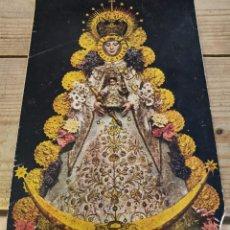 Documentos antiguos: SEVILLA, 1958, CONVOCATORIA CULTOS HERMANDAD DEL ROCIO DE TRIANA. Lote 212329110