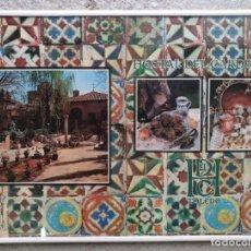Documentos antiguos: CARTA DEL RESTAURANTE HOSTAL DEL CARDENAL DE TOLEDO ENMARCADA MARCO METALICO Y CRISTAL. Lote 212577977