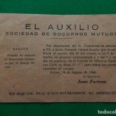 Documentos antigos: NOTIFICACIÓN DE EL AUXILIO SOCIEDAD DE SOCORROS MUTUOS. PALMA DE MALLORCA, 1940. BALEARES.. Lote 213207932