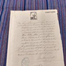 Documentos antiguos: 1873 DOCUMENTO CON SELLO AYUNTAMIENTO CAMPANET. Lote 213630881