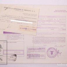 Documentos antiguos: MULTA DE LA POLICÍA MUNICIPAL DE BARCELONA - AYUNTAMIENTO DE BARCELONA - AÑO 1967. Lote 213684332