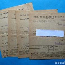 Documentos antiguos: CUATRO RECIBOS DE LA SOCIEDAD GENERAL DE AGUAS DE BARCELONA, 1957.. Lote 213721031