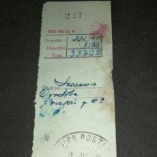 Documentos antiguos: RESGUARDO GIRO POSTAL DESDE LUCENA A VALDEPEÑAS, AÑO 1959,CON VIÑETA DE ADQUISICIÓN VOLUNTARIA.. Lote 214227208