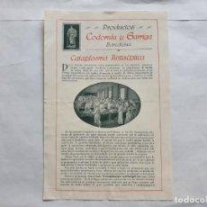 Documentos antiguos: HOJA PUBLICITARIA CATAPALAMA ANTISÉPTICA, PRODUCTOS CODORNÍU Y GARRIGA, BARCELONA.. Lote 215672306