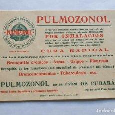 Documentos antiguos: PULMOZONOL. TARJETA PUBLICITARIA. Lote 215672525