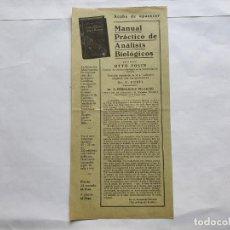 Documentos antiguos: MANUAL PRÁCTICO DE ANÁLISIS BIOLÓGICOS. HOJA PUBLICITARIA. Lote 215672658