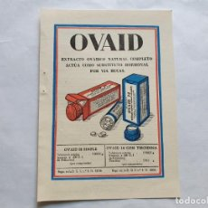 Documentos antiguos: OVAID EXTRACTO OVÁRICO. HOJA PUBLICITARIA. Lote 215691727