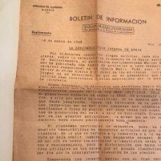 Documentos antiguos: CURIOSA HOJA MECANOGRAFIADA CENSURA EN ESPAÑA EMBAJADA ALEMANA. FRANQUISMO. RUSIA.. Lote 215952458