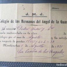 Documentos antiguos: COLEGIO DE LAS HERMANAS DEL ÁNGEL DE LA GUARDA.. Lote 217531685