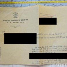 Documentos antiguos: DOCUMENTO SINDICAL. AÑO 1949. SINDICATOS FALANGE MÁLAGA. GREMIO GANADEROS RINCÓN VICTORIA 2557. Lote 217647700