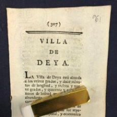 Documentos antiguos: DESCRIPCIÓN DE LA VILLA DE DEYA, DEL AÑO 1779. IMPRESO ORIGINAL. BALEARES.. Lote 217696488