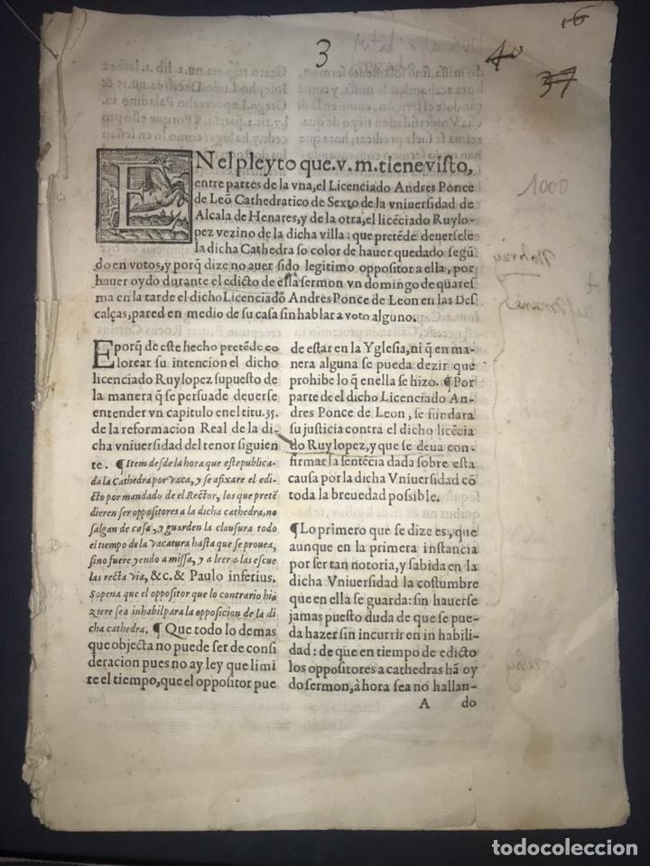 Documentos antiguos: CIRCA 1650. ALCALA DE HENARES. PLEITO SOBRE PLAZA CATEDRA UNIVERSIDAD ALCALÁ. FIRMA MANUSCRITA - Foto 2 - 217726145