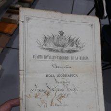 Documentos antiguos: CUARTO BATALLON CAZADORES DE LA HABANA. Lote 218222081