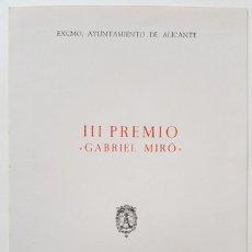 Documentos antiguos: III PREMIO GABRIEL MIRÓ, BASES DEL CONCURSO. 1958. DÍPTICO, 22X14 CM (CERRADO). Lote 218233338