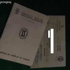 Documentos antiguos: FALANGE. SERVICIO SOCIAL. SECCIÓN FEMENINA. CARTILLA. AJUSTES TRABAJOS Y CERTIFICADO. MALLORCA. BALE. Lote 218233435