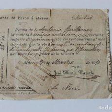 Documentos antiguos: RECIBO VENTA DE LIBROS A PLAZOS, MURCIA MARZO 1910. Lote 218354118