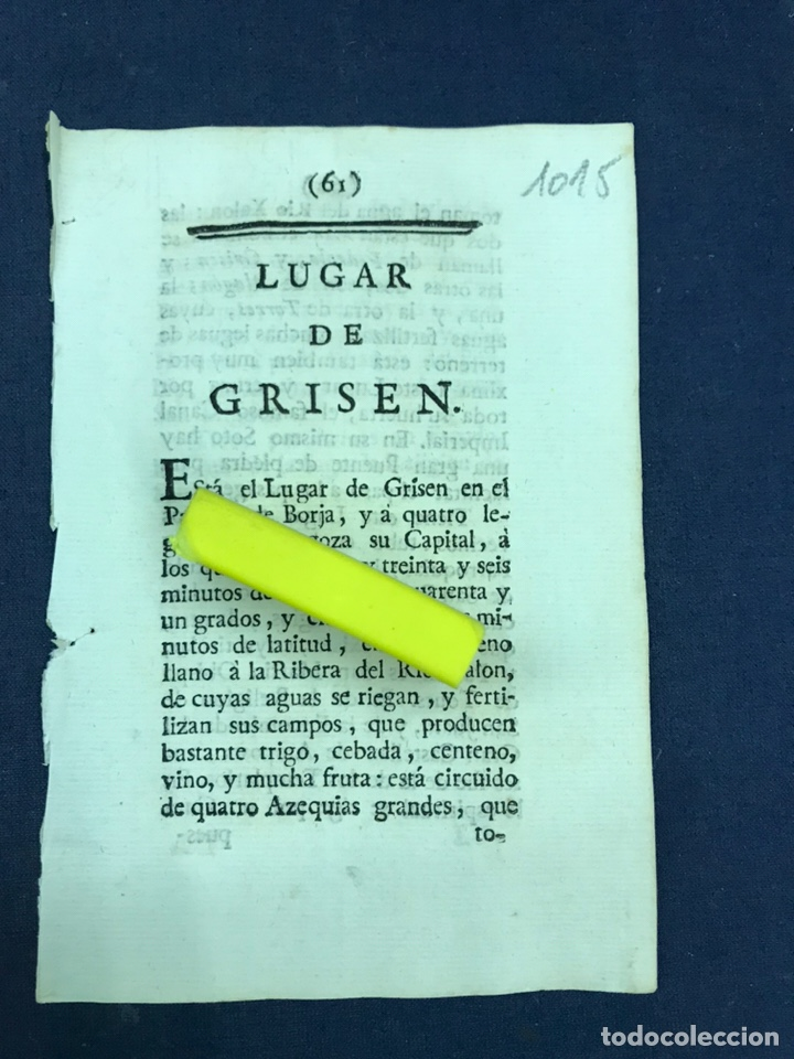 DESCRIPCIÓN DEL LUGAR DE GRISEN, DEL AÑO 1779. IMPRESO ORIGINAL. (Coleccionismo - Documentos - Otros documentos)