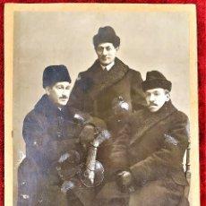 Documentos antiguos: FONDO DOCUMENTAL VINCULADO A DON MARIO GÜELL. EUROPA. CIRCA 1915. Lote 218485768