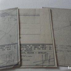 Documentos antiguos: ANTIGUO CONJUNTO 3 PLANOS.CAMPO DE TIRO OLIMPICO.CAMAS SEVILLA.ALVARO GOMEZ TERREROS.HUETE FUERTES.. Lote 218736462