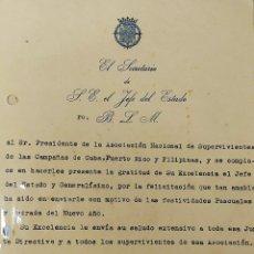 Documentos antiguos: 20 CARTAS DE AGRADECIMIENTO OFICIAL A LA ASOCIACIÓN DE SUPERVIVIENTES DE FILIPINAS. ESPAÑA. 1950. Lote 219062451