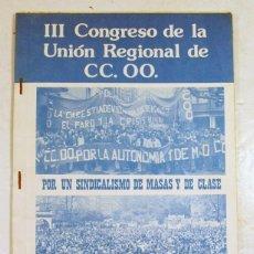 Documents Anciens: III CONGRESO DE LA UNION REGIONAL DE CC. OO. ASTURIAS 1980. SINDICALISMO. COMUNISTA. Lote 219110665