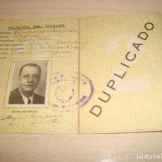 Documentos antiguos: PERMISO DE CONDUCCION 2ª CLASE , DUPLICADO . 1942. Lote 219341597