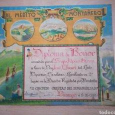Documentos antiguos: ANTIGUO DIPLOMA AL MÉRITO MONTAÑERO. AÑO 1951.. Lote 219389320