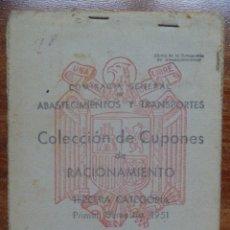 Documentos antiguos: COLECCIÓN CUPONES RACIONAMIENTO 1951 SERIE BU COMPLETA. Lote 220687077