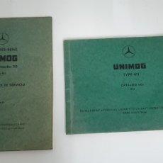 Documentos antiguos: LIBROS OFICIALES UNIMOG TYPE 411 DE 1958.. Lote 220812693