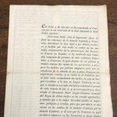 Documentos antigos: ORDEN REAL ESTABLECIENDO LAS RELACIONES DE LA MONEDA ESPAÑOLA Y FRANCESA. MADRID 15 DE JUNIO DE 1808. Lote 220849482