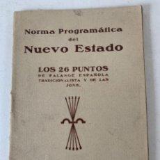 Documentos antiguos: NORMA PROGRAMÁTICA DEL NUEVO ESTADO, FALANGE ESPAÑOLA. Lote 220849763