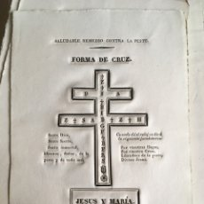 Documenti antichi: REMEDIO CONTRA LA PESTE. CURIOSIDAD TIPOGRÁFICA. Lote 221260932