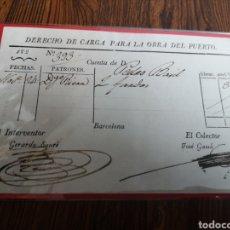 Documentos antiguos: CI126. RECIBO. DERECHO DE CARGA PARA LA OBRA DEL PUERTO. Lote 221463766