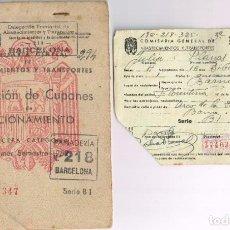 Documentos antiguos: 1952 CARTILLA DE RACIONAMIENTO PRIMER SEMESTRE PAN, ACEITE, AZÚCAR, ARROZ Y VARIOS + TARJETA. Lote 221616493
