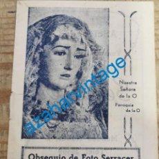 Documenti antichi: PEQUEÑO PROGRAMA AÑO 1948, NUESTRA SEÑORA DE LA O, SEMANA SANTA DE SEVILLA. Lote 221949505