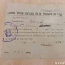 Documentos antiguos: CAMARA OFICIAL AGRICOLA DE LA PROVINCIA DE LUGO / 1,40 PESETAS / AÑO 1945. Lote 221969311