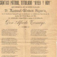 Documentos antiguos: 1898 CÁNTICO PÁTRIO... DEDICADO A MANUEL GÓMEZ SIGURA POR ALFREDO TAMAYO CAZORLA 31 MARZO DEL 98. Lote 221973962