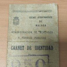 Documentos antiguos: CARNET IDENTIDAD 1950 AYUNTAMIENTO DE MÁLAGA, MERCADOS Y PUESTOS PUBLICOS, REPARTO PAN EN MANO. Lote 221981135