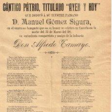 Documentos antiguos: 1898 CÁNTICO PÁTRIO... DEDICADO A MANUEL GÓMEZ SIGURA POR ALFREDO TAMAYO CAZORLA 31 MARZO DEL 98 (3). Lote 221988376