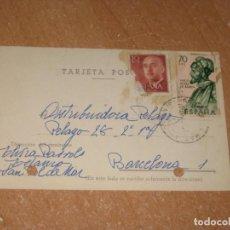 Documenti antichi: ELVIRA PASSOLS ESTANCO SAN POL DE MAR. Lote 222062966