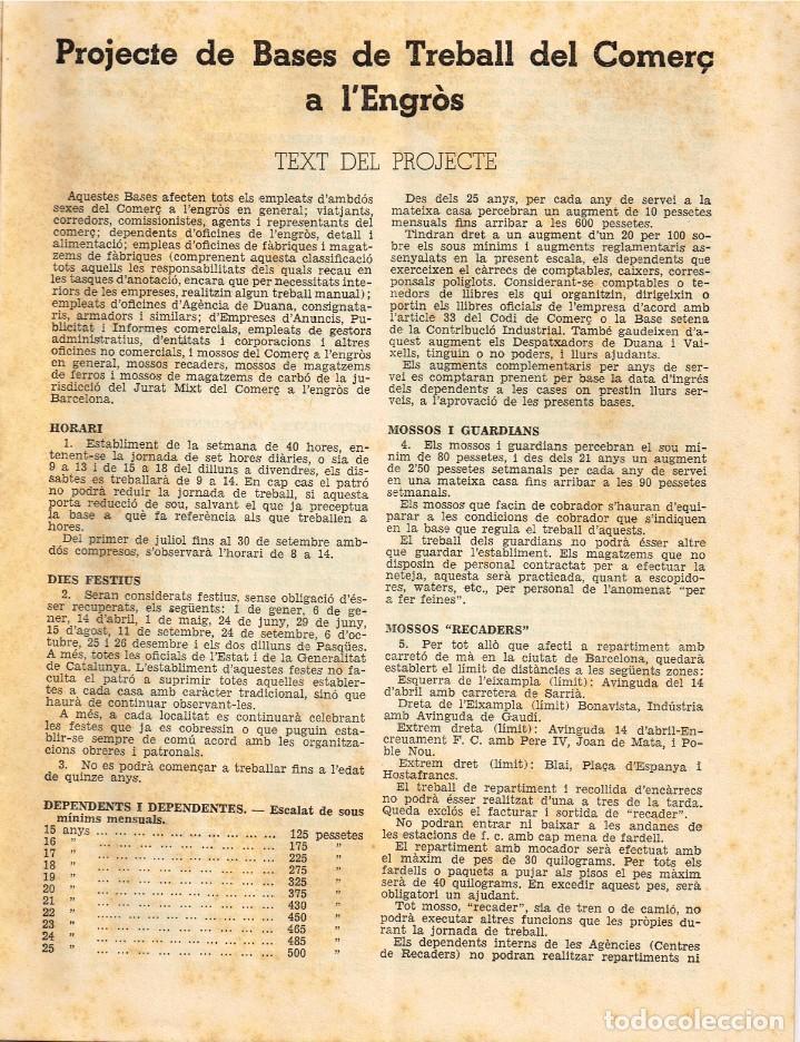 Documentos antiguos: 1933 FRONT UNIC DE TREBALLADORS MERCANTILS Bases de Treball -impulsat per C.N.T, U.G.T. i C.A.D.C.I. - Foto 2 - 222077075