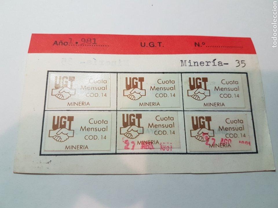 Documentos antiguos: Carnet cotizaciones UGT 1981 Mineria Minas Almaden - Foto 2 - 222084540