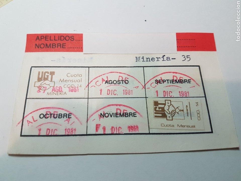 CARNET COTIZACIONES UGT 1981 MINERIA MINAS ALMADEN (Coleccionismo - Documentos - Otros documentos)