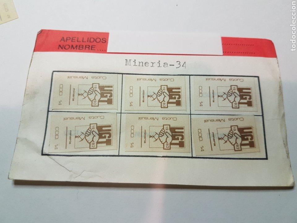 CARNET COTIZACIONES UGT 1982 MINERIA MINAS DE ALMADEN (Coleccionismo - Documentos - Otros documentos)