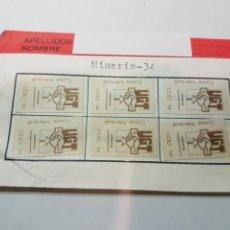 Documentos antiguos: CARNET COTIZACIONES UGT 1982 MINERIA MINAS DE ALMADEN. Lote 222084643